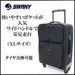 スワニー トラベル キャリーバッグ 4輪カート 4~5日用 T300 XLサイズ 座れる 撥水加工旅行バッグ